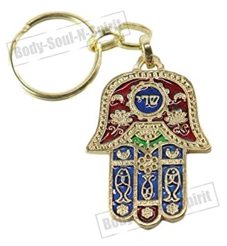 Amazon.com: Llavero Cadena Shaddai Kabbalah Hamsa judaísmo ...