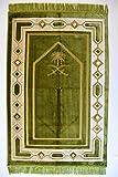 Interway Trading Prayer Rug Mat Carpet Permadani Permaidani Ramadan Eid Turkish Seccade Muslim Sajadah Namaz Janamaz Velvet (Green)