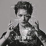 Defiance(初回生産限定盤B)(DVD付)