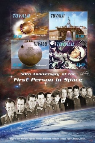 (Space - 50th Anniversary of The First Person in Space - Space Race - Collectors Stamp - Tuvalu)
