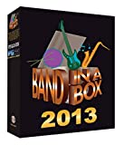 best seller today Band-in-a-Box Pro 2013