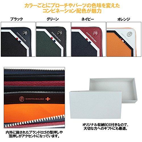 CASTELBAJAC Black wallet CASTELBAJAC Regler long Regler 035613 W8nfCBBwqd