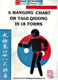 A Hanging Chart on Taiji Qigong in 18 Forms