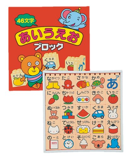 Japanese alphabet block EB630