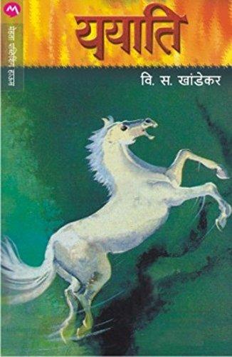 Sahitya chintan ebook library helps you to read free english.