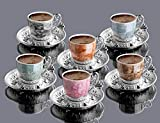 Fancy Turkish Coffee Cup Saucers Set of