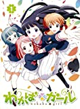 Animation - Wakaba Girl Vol.1 [Japan LTD DVD] GNBA-1528