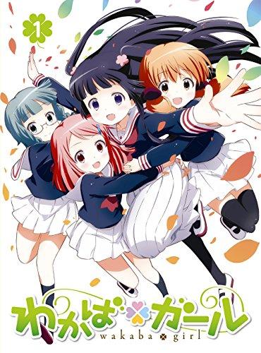Animation - Wakaba Girl Vol.1 [Japan LTD DVD] GNBA-1528