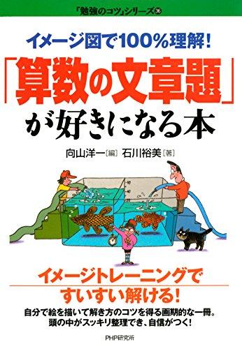??????100???? ??????????????? ??????????? (Japanese Edition)