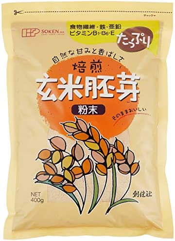 [創健社] 玄米胚芽 粉末 400g×2 /国内産原料100%