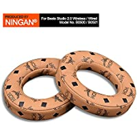 NINGAN Earpad Cushions For Beats By Dr. Dre. Headphones - Replacement Ear Cups Covers For Stuido 2.0 Wired / Wireless B0500 / B0501 Headphones (MCM)