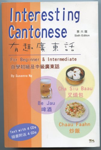 962887294X - Susanna Ng: Interesting Cantonese For Beginner & Intermediate - Book