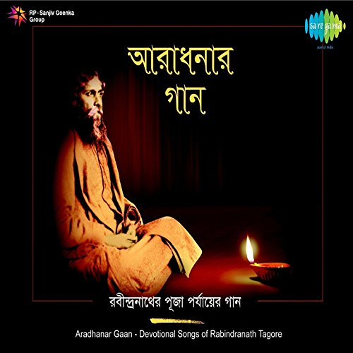 Anandaloke mp3 download djbaap. Com.