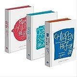 挑战系列;孩子+父母+婚姻(共3册) 套装