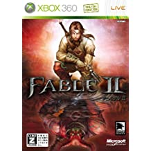 Fable II [Japan Import]