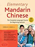 Elementary Mandarin Chinese Textbook: The Complete Language Course for Beginning Learners (With Companion Audio)