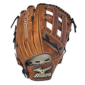 best infield gloves for youth Mizuno GMVP1300S1 MVP Softball Fielder's Mitt (Copper, 13.00-Inch, Left Handed Throw)
