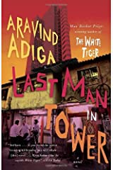 Last Man in Tower by Aravind Adiga(2012-08-07) Paperback
