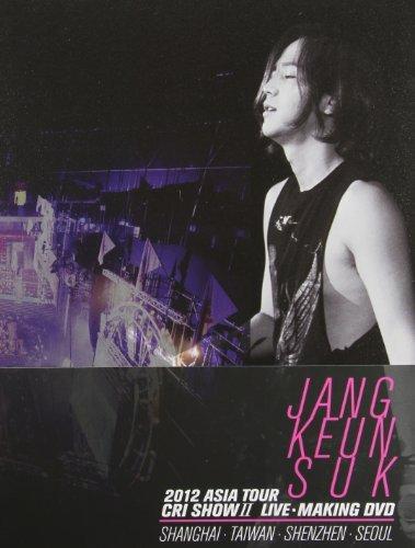 DVD : Jang Keun Suk - 2012 Asia Tour: Cri Show 2 (Boxed Set, Special Packaging, 4PC)