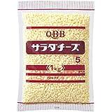 QBB ナチュラルチーズ ダイスカット サラダ チーズ 5mm角 1kg