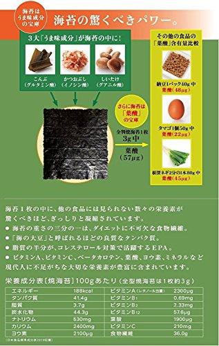 Yamamoto-Noriten x Hello Kitty Seaweed Chips Flavored Seaweed Assorted 4 flavors(Plum, Sesami, Yuzu Honey, Curry) Made in Japan [Japan Import] by Yamamoto-Noriten (Image #6)
