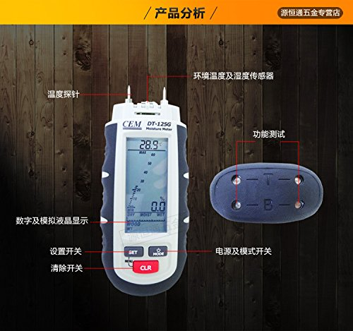 CEM DT-125G wood moisture meter professional water temperature and humidity instrument
