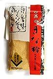 Yamamoto No Kinako Soy Bean Powder, 150gm