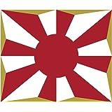 【陸上自衛隊】JGSDFステッカー<自衛隊旗>
