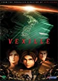 Vexille Picture
