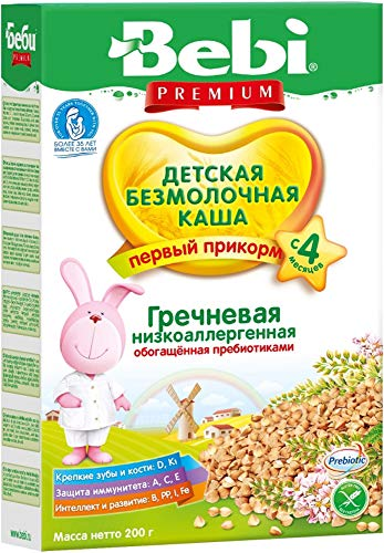 Bebi Buckwheat Cereal for Babies low Allergenic from 4 months 7oz/200g from Europe
