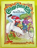 The Big Bicycle Race (Cabbage Patch Kids) by Marileta Robinson (1984-04-01)