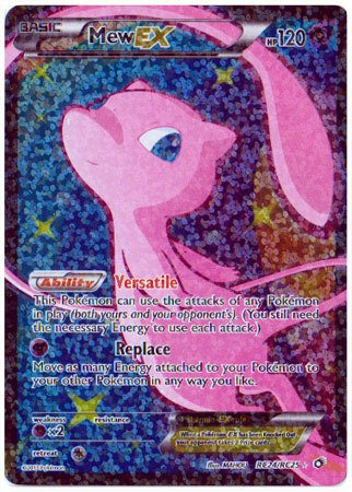 Pokemon - Mew-EX (RC24/RC25) - Legendary Treasures