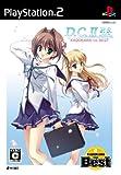 D.C. II P.S.: Da Capo II Plus Situation (Kadokawa the Best) [Japan Import]