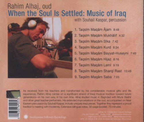 When the Soul Is Settled: Music of Iraq by AL HAJ,RAHIM (Image #1)