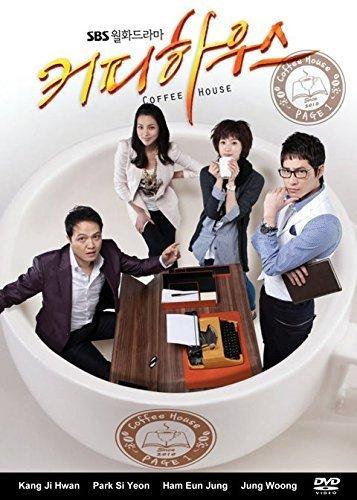 coffee house korean - 8