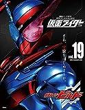 平成 仮面ライダー vol.19 仮面ライダービルド (平成ライダーシリーズMOOK)