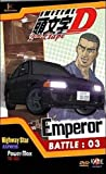 Initial D, 2nd stage, vol 3 + 1 Papercraft + 1 Sticker Repositionnable