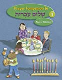 img - for Shalom Ivrit Book 1 - Prayer Companion (Hebrew Edition) book / textbook / text book