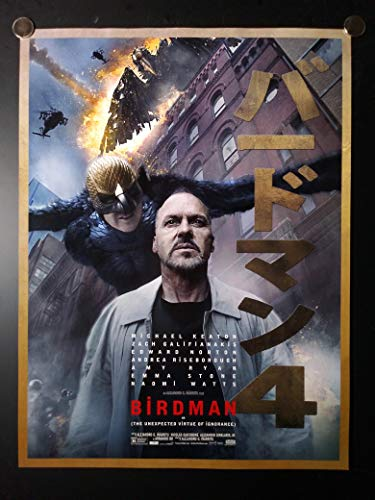 Birdman or (The Unexpected Virtue of Ignorance) Original 18x24 Single Sided Rolled NYCC Limited Edition Movie Poster 2014 (Birdman Or The Unexpected Virtue Of Ignorance)