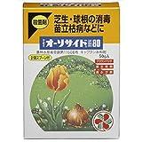 住友化学園芸:オーソサイド水和剤80 50g