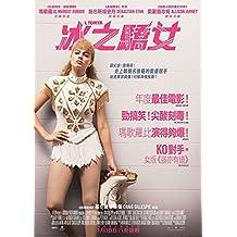 I, Tonya (Region 3 DVD / Non USA Region) (Hong Kong Version / Chinese subtitled) Original Uncut Version 冰之驕女 - 原裝未經刪剪版本