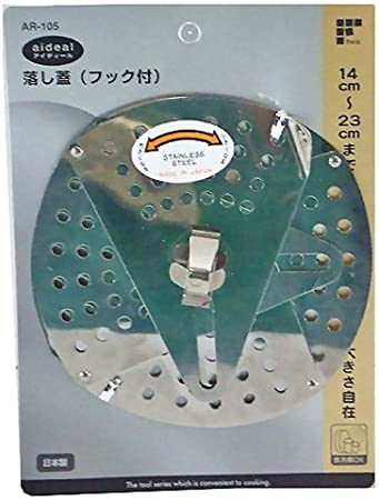 Ideal drop lid with hook AR-105 Japan import // The package and the manual are written in Japanese