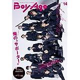 BoyAge vol.14