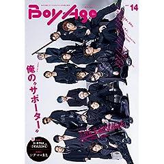 BoyAge 最新号 サムネイル