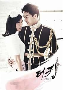 The King 2 Hearts OST Korea Drama NEW