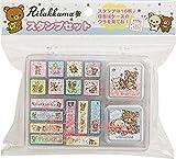 San-X Rilakkuma Stamp Set 16 pcs FT35001