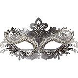 Vanki 1 Pcs Masquerade Mask Laser Cut Metal Shiny Rhinestone Party Mask,Silver