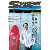 SURFIN' LIFE 2018年5月号 小さい表紙画像