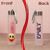 Emoji - Personalised Water Bottle|tumbler|mason jar|flip straw|funny glass|drink glass|Sports Bottle|Lemon Juice|Kids|Friend|gift|birthday|name|present|girls|christmas|xmas|stars|girly|boys