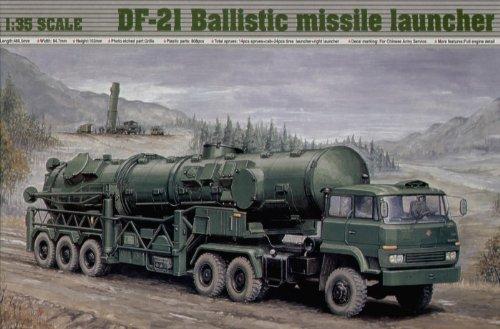 トランペッター 1/35 中国軍 ミサイルランチャー トレーラー プラモデル B000GL1GUG